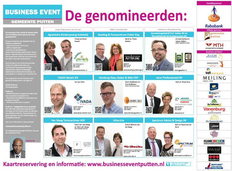 business-event-krant-gr